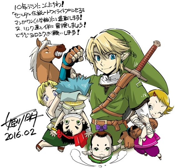 manga Twilight Princess
