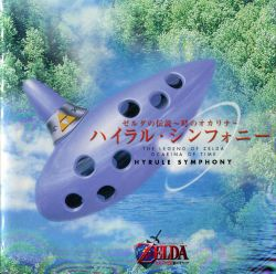 Ocarina Of Time: Hyrule Symphony