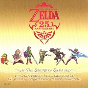 The Legend Of Zelda 25th Anniversary Special Orchestra