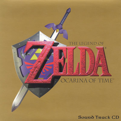 Ocarina Of Time Soundtrack US