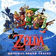 The Wind Waker original Soundtrack