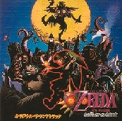 CD Majora's Mask