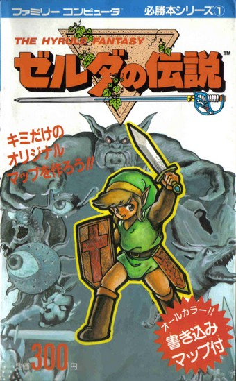 guides Legend of Zelda