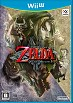 bo�te de jeu Twilight Princess